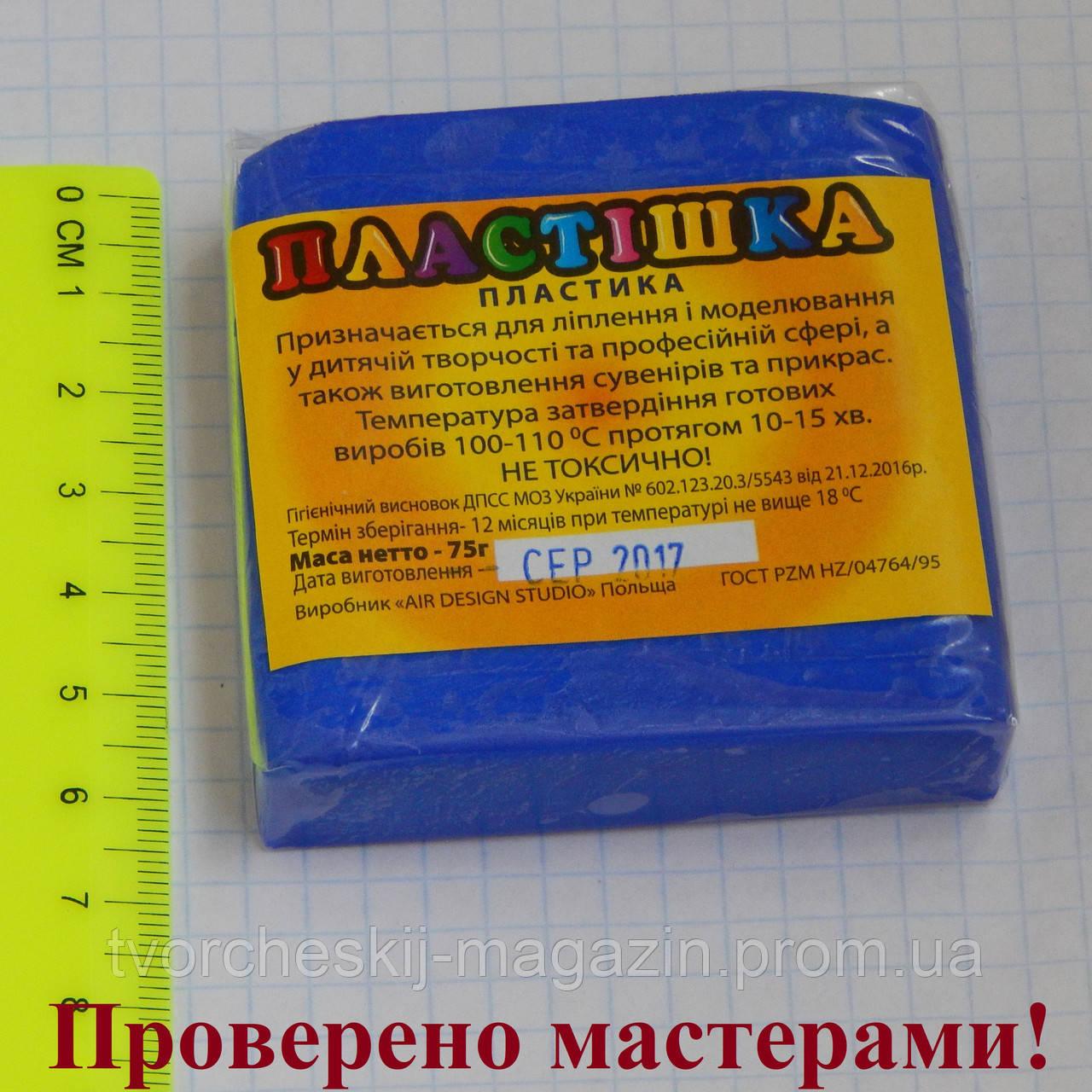 Полимерная глина Пластишка, цвет ультрамарин 75 г.