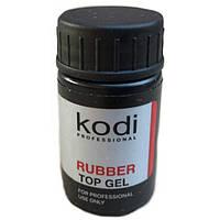 Верхнее покрытие KODI Rubber Top Gel (14ml) на гель лак, для наращивания ногтей