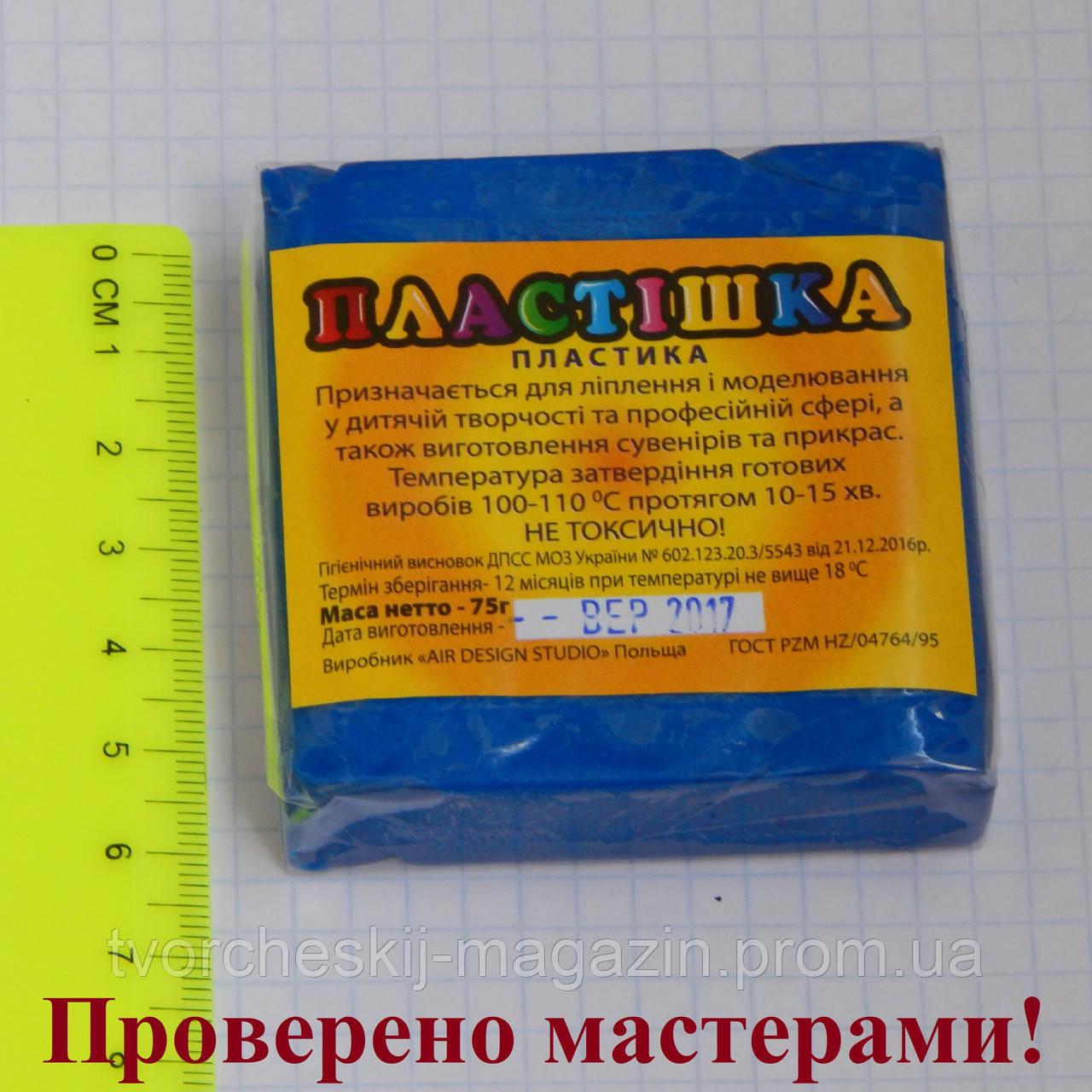 Полимерная глина Пластишка, цвет лазурно-синий 75 г.