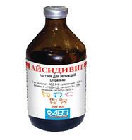 АВЗ Айсидивит - стимулятор обмена веществ, 100 мл