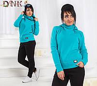 Женский спортивный костюм теплый по 56 размер