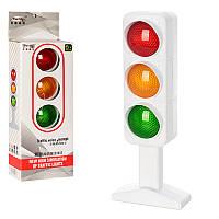 Интерактивная игрушка Светофор 5514-6
