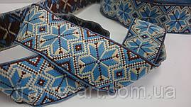 Прошва Украинская вышивка №10 30 мм голубой с бежевым