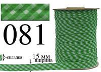 Peri Bias Косая бейка, шотландка 15мм/120ярд 081 зеленая