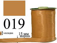Peri Bias Косая бейка, атласная 15мм/120ярд 019 бронза