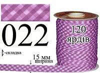 Peri Bias Косая бейка, шотландка 15мм/120ярд 022 фиолетовая