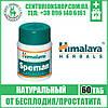 SPEMAN (Спеман)   Таблетки для увеличения количества спермы