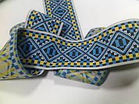Прошва Украинская вышивка №21 50мм