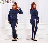 Костюм женский пиджак и брюки батал, фото 1