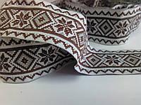 Прошва Украинская вышивка №04 50 мм коричневый