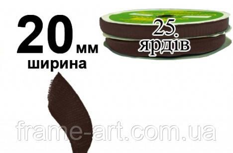Липучка текстильная 20мм 045 Черно-коричневый ЛТ-20-045