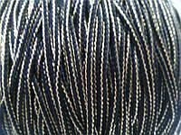 Шнур 2мм Цвет-51 черный с золотом 57а