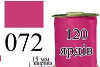 Peri Bias Косая бейка, атласная 15мм/120ярд 072 розовая