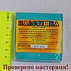 Полимерная глина Пластишка, цвет бирюзовый 75 г.
