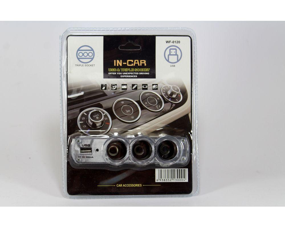 Автомобільний трійник 0120, прикурювачі для авто
