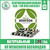 ADDYZOA (Адизоа) Натуральный препарат для повышения качества спермы
