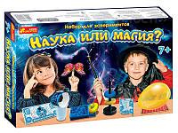 Набор для экспериментов 'Наука или Магия' (0305)