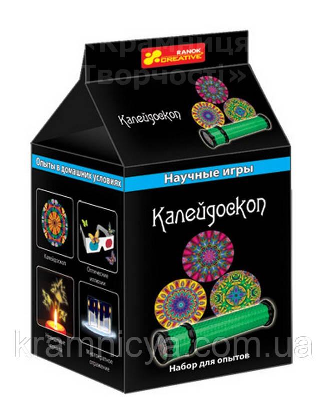 Калейдоскоп (0341)