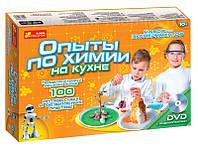 Опыты по химии на кухне (0330)