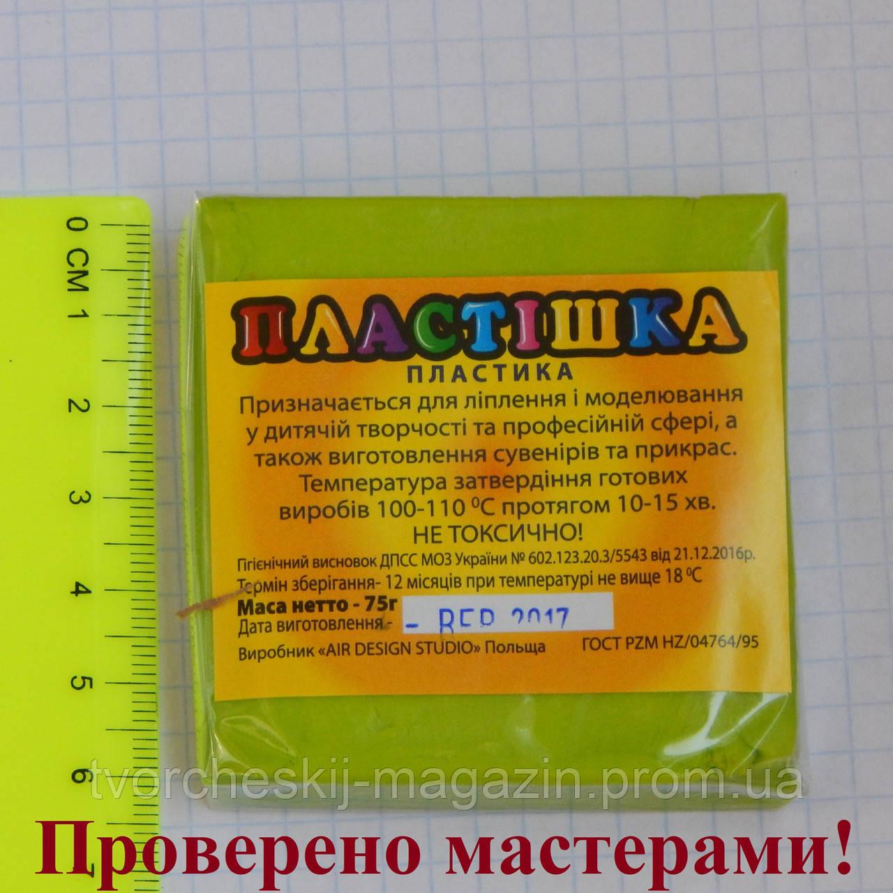 Полимерная глина Пластишка, цвет оливковый 75 г.