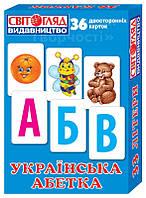 Двусторонние раздаточные карточки 'Українська абетка' (3922), фото 1