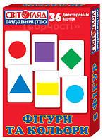 Двусторонние раздаточные карточки 'Фігури та кольори' (3925), фото 1