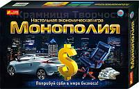 Экономическая настольная игра 'Монополия' (5807)