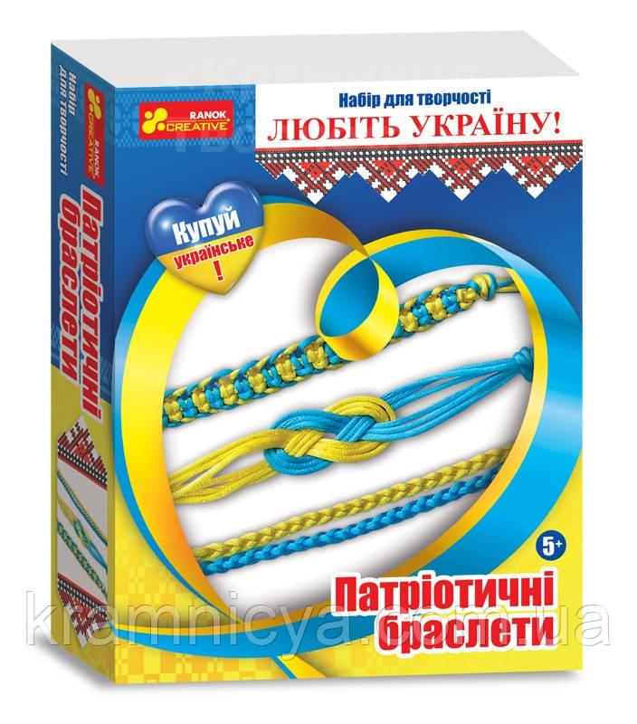 Патріотичні браслети 'Україна' (3035-1)