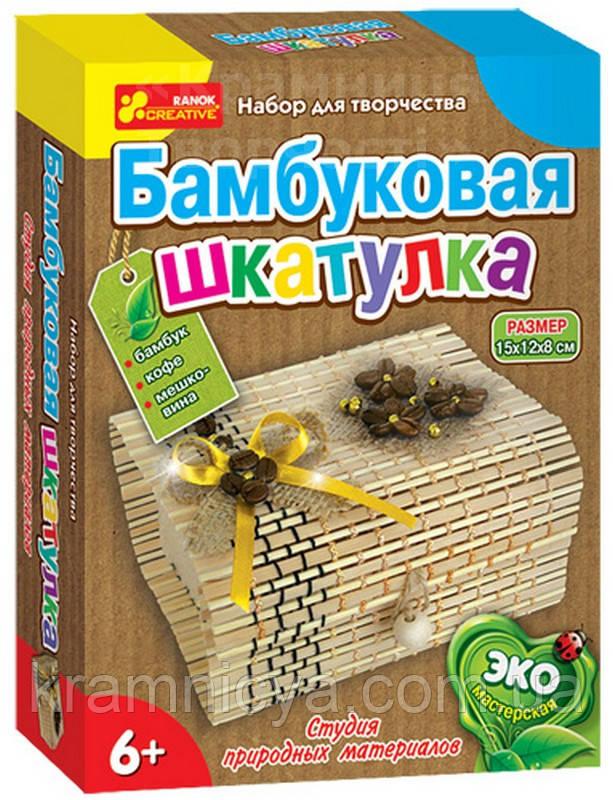 Бамбуковая шкатулка (3043-02)