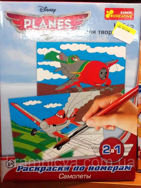 Раскраски по номерам 'Самолеты. Огонь и вода' (4004-12 ...