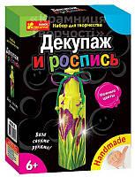 Декупаж бутылки 'Нежные цветы' (6550-2)