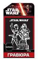 Гравюра Star Wars Серебро 'Эзра, Чоппер и Девочка' (7009-62)