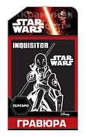 Гравюра Star Wars Серебро 'Инквизитор' (7009-59)