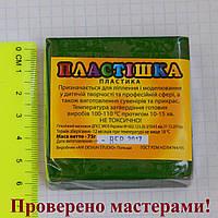 Полимерная глина Пластишка, цвет зеленый хром 75 г.