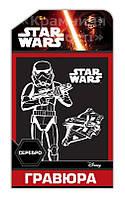 Гравюра Star Wars Серебро 'Трупер' (7009-64)