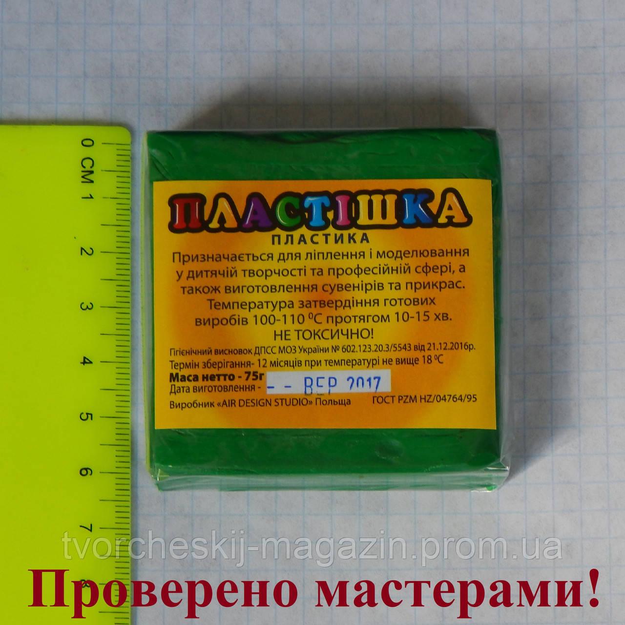 Полимерная глина Пластишка, цвет зеленый 75 г.
