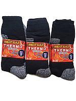 ТЕРМО носки мужские до минус 25•