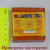 Полимерная глина Пластишка, цвет охра 75 г.