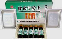 """Капсулы с эликсиром """"Яотуннин Цзяонан / Yaotongning Jiaonang"""" - боли в пояснице, артралгия и миалгия (2в1)"""