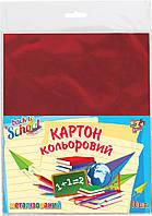 Набор цветного картона металлизированого А4  10 листов 10 цветов п/э 950228 1 Вересня