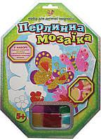 Набор для творчества Жемчужная мозаика ТМ 1 Вересня Бабочки 950505