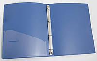 Папка на 4 кольца с карманом А4/25мм D1814-04 синяя