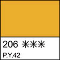 Краска гуашевая СОНЕТ охра светлая, 100мл ЗХК