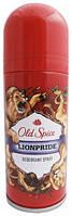 Old Spice Lion Pride дезодорант спрей, 125 мл