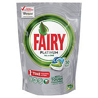 Fairy Platinum All-in-1 капс. для посудомоечной машины, 50 шт.