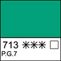 Краска акварельная КЮВЕТА, изумрудно-зеленая,  2.5мл ЗХК