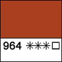 Краска масляная художественная СОНЕТ медь 46 мл. ЗХК 352347 Невская палитра
