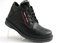 Ботинки детские кожаные  Tommy Hilfiger