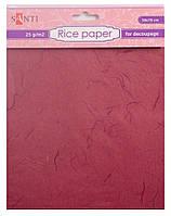 Рисовая бумага, коричневая, 50*70 см