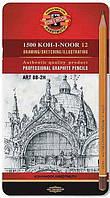 Набор графитных карандашей KOH-I-NOOR 1500 ARTдля худажественных работ, 8В-2Н, 1502.II